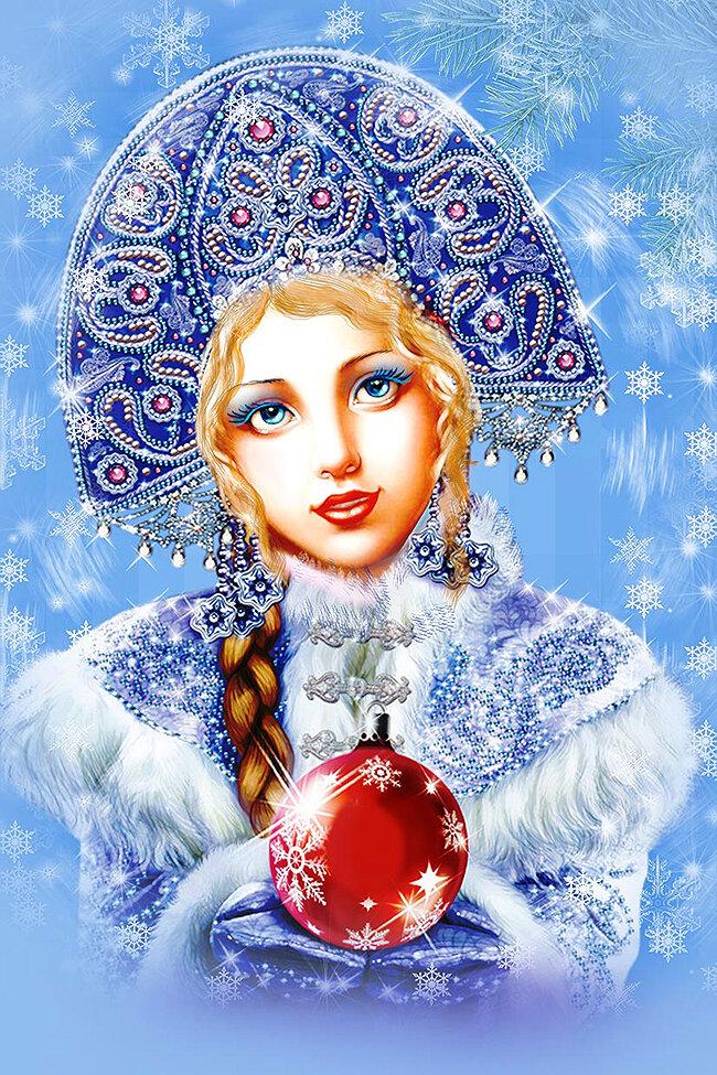 Ленточками, открытка со снегурочкой