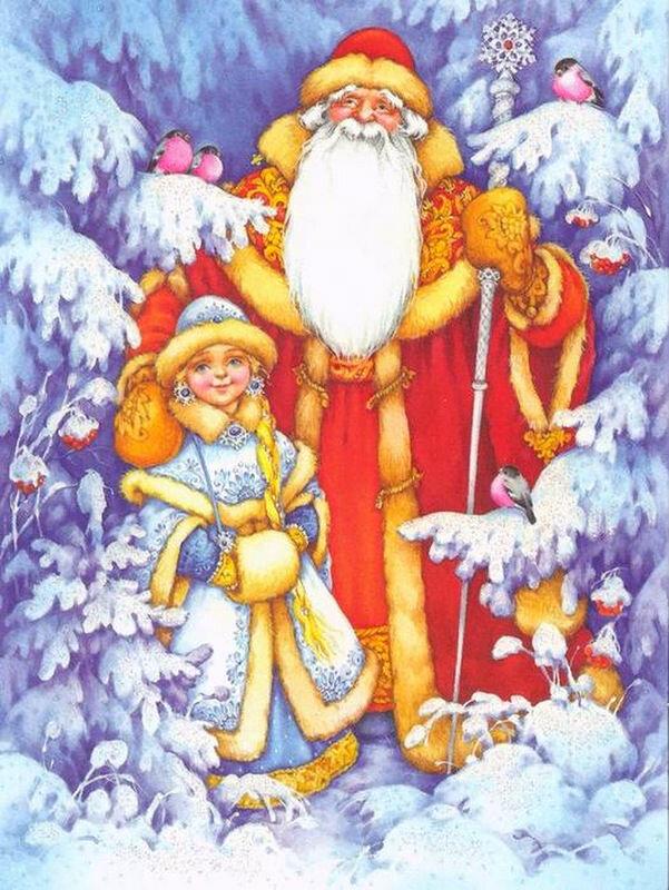 Открытка с новым годом с дедом морозом и снегурочкой, пляски