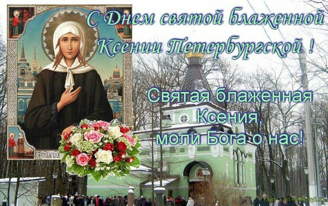 Картинки, открытки на 6 февраля