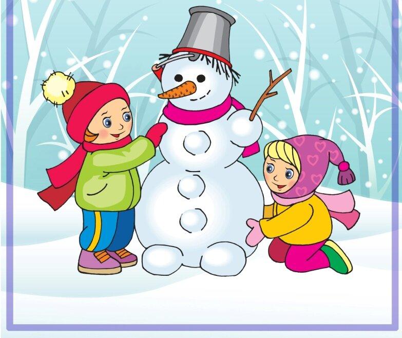 открытка лепим снеговика результате сам таксист