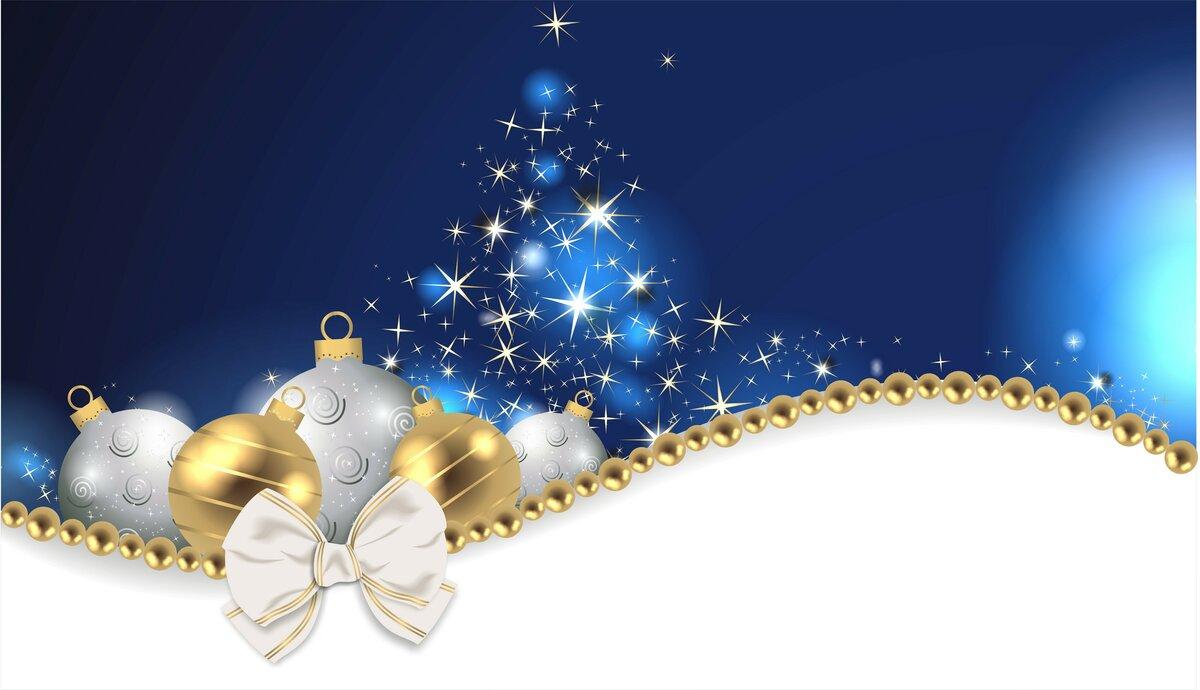 Открытки, клипарт новый год открытка