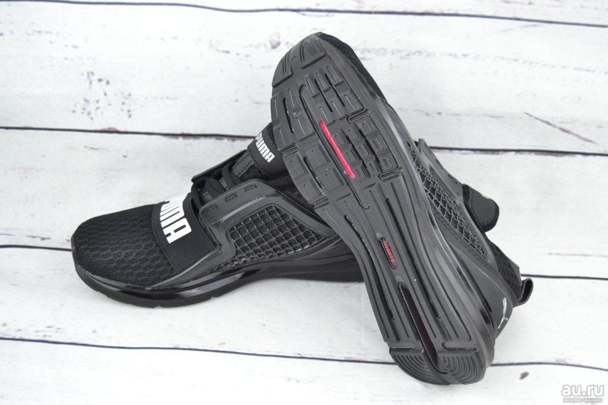 a8355f990a09 Женские кроссовки Puma Ignite Limitless. Купить кроссовки Пума   Подробнее  по ссылке.