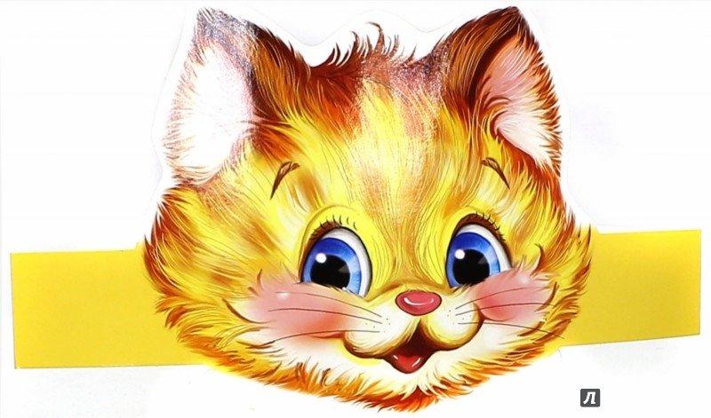 Картинка кошка из репки для детей