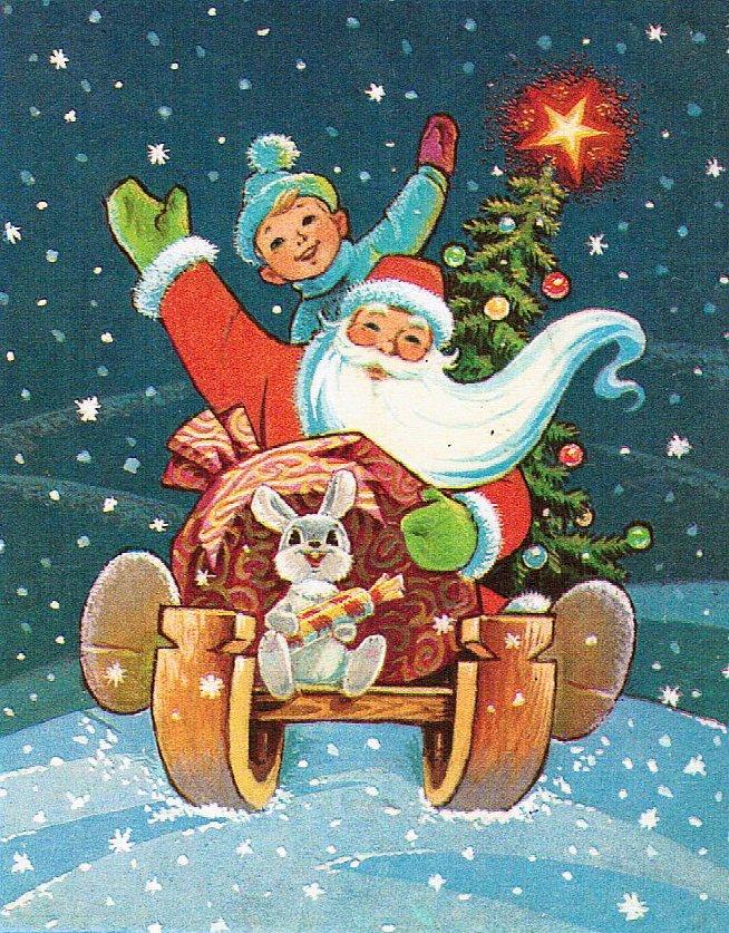 С каждым годом на праздники мы всё меньше отправляем и получаем поздравительные открытки. Открытка из советских времен.