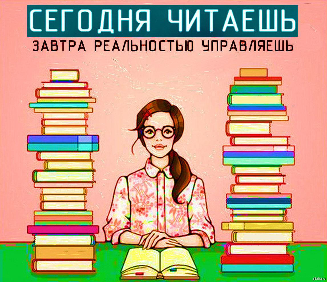 Картинки для мотивации к учебе для детей