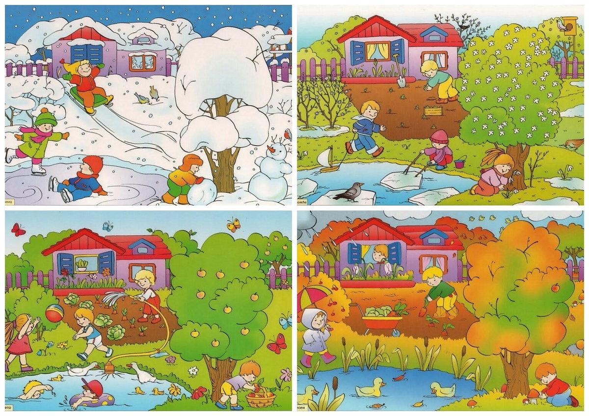 Картинки время года детском саду