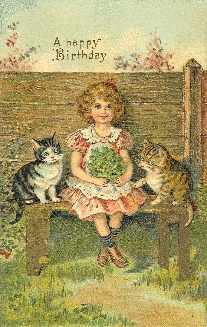 Картинки открытки, открытки с днем рождения раритетные