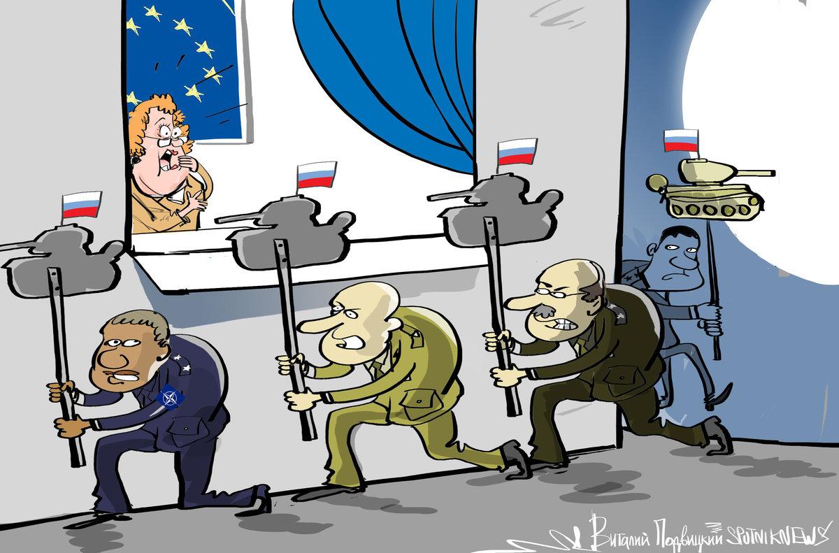 Вове, прикольные картинки на тему россии