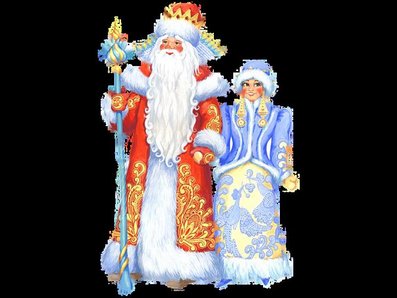 Картинка танцующие дед мороз и снегурочка