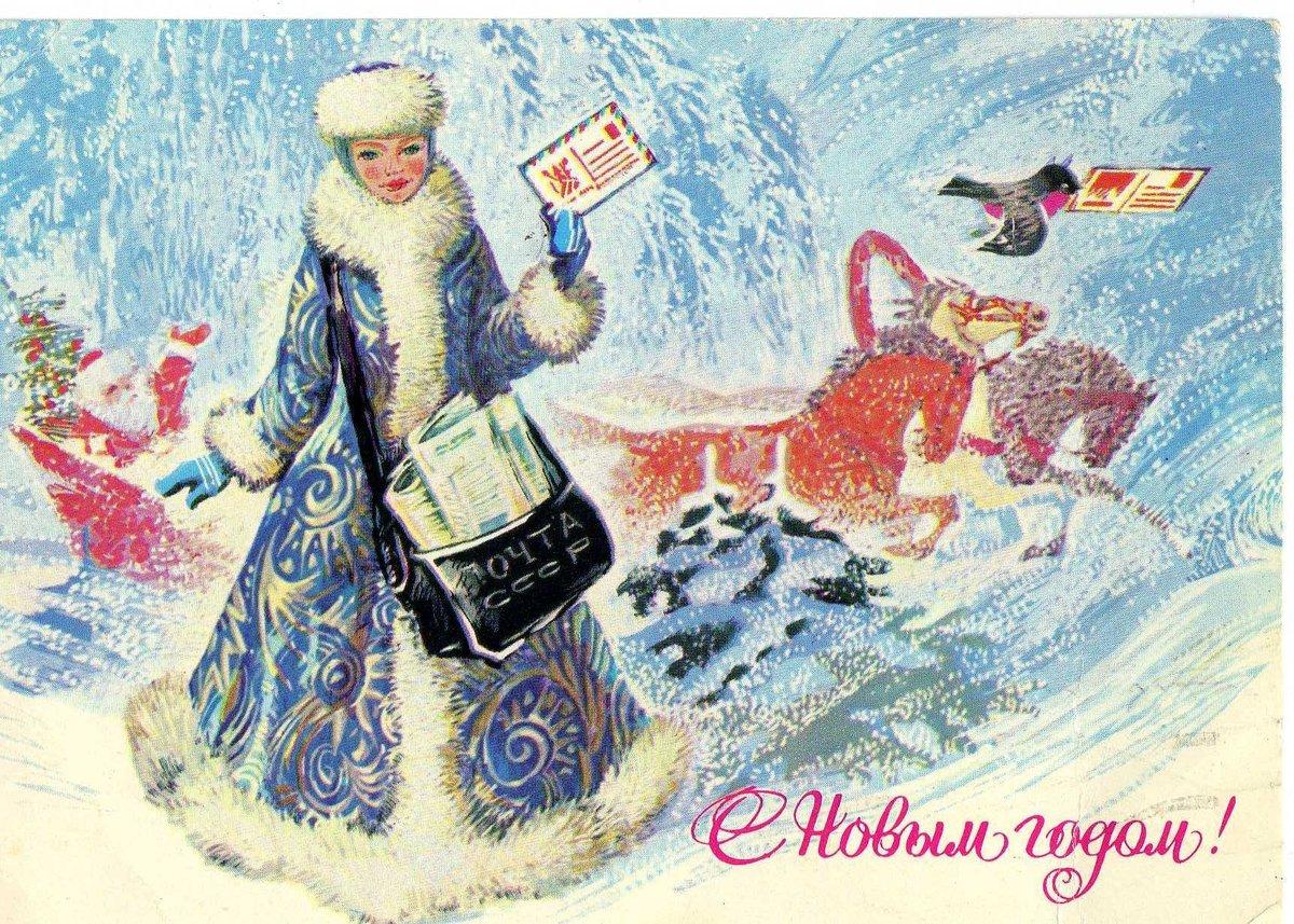 Картинки февраля, новогодние открытки советского стиля