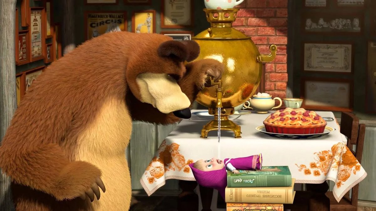 маша и медведь вечером картинки найдёте картинку