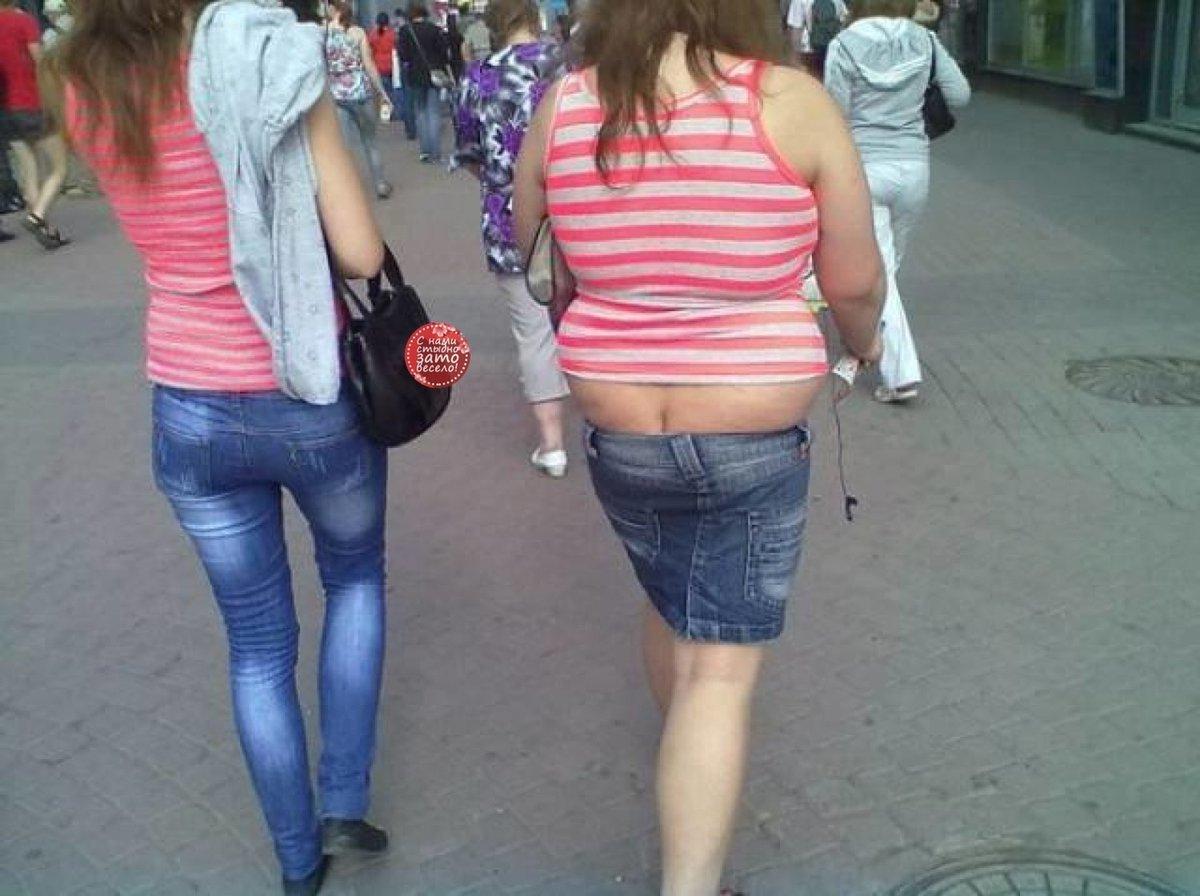 Прикольные картинки с джинсами, купала картинках открытки