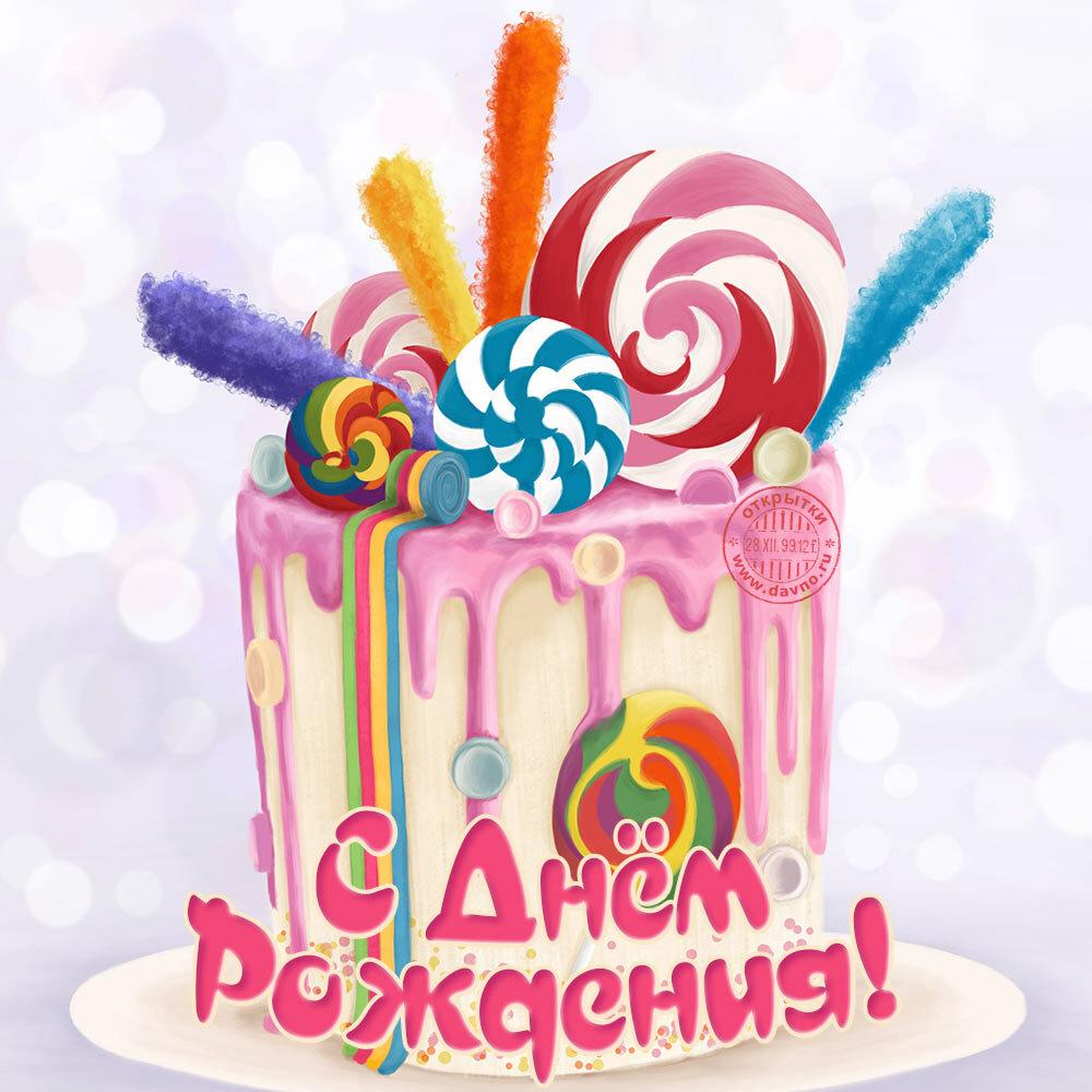 Картинки для торта с днем рождения женщине