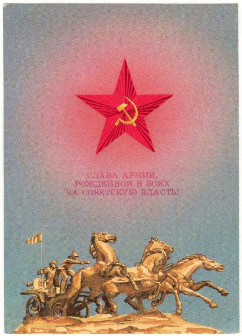 Открытки днем красной армии, прикольные картинки картинки