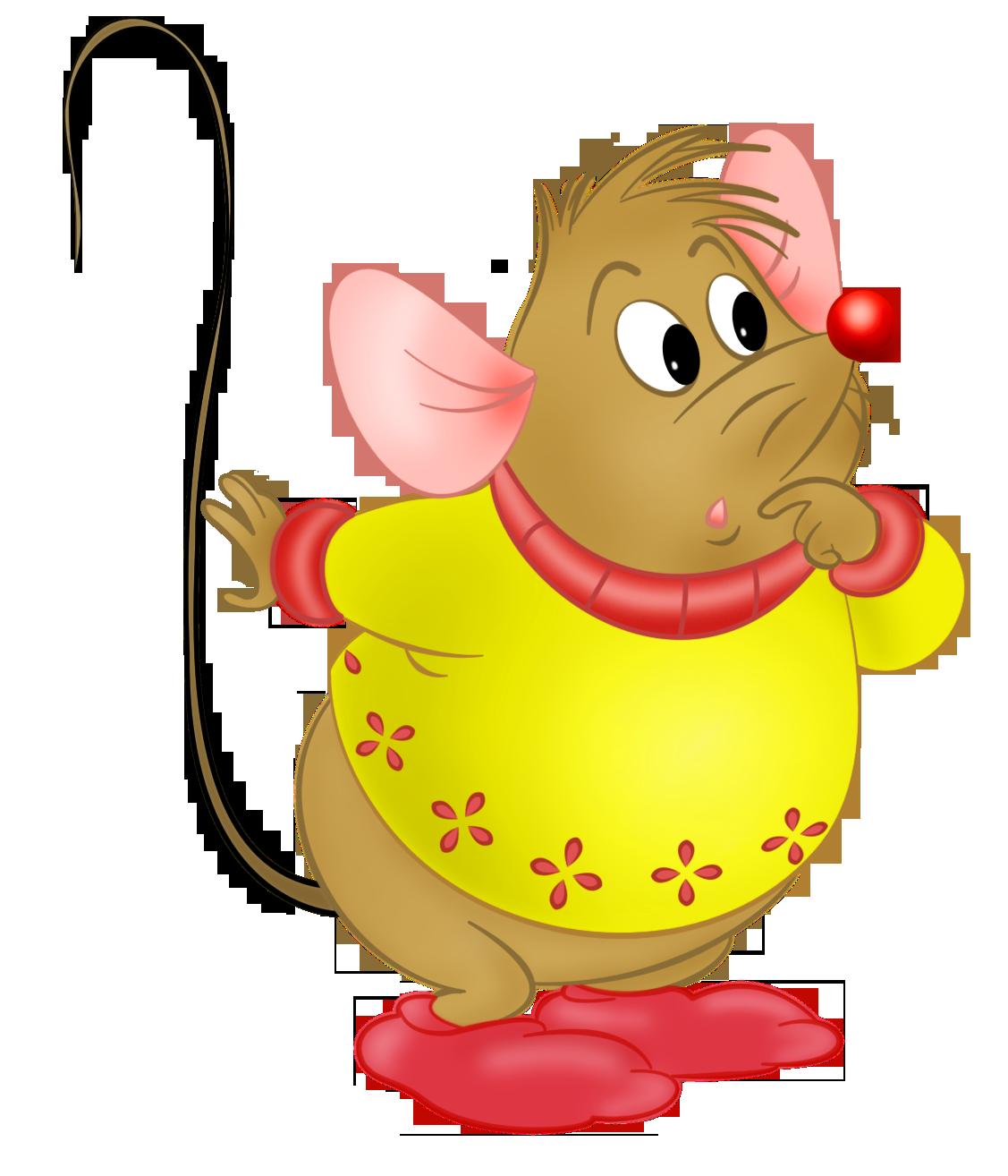 Картинки мышка клипарт