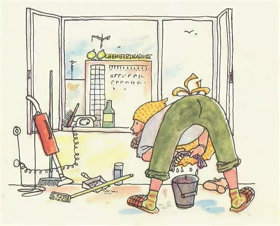 проходит прикольные картинки ремонта в доме большинства