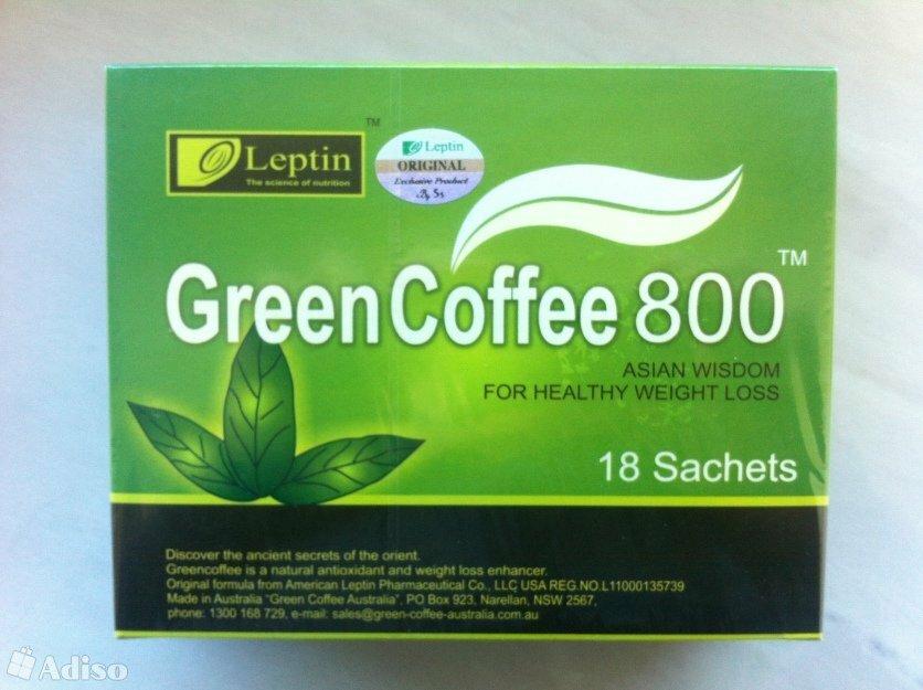 Можно похудеть зеленым кофе