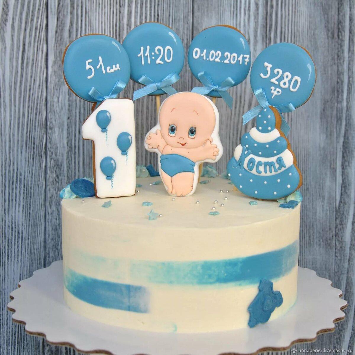 картинка для торта на годик это