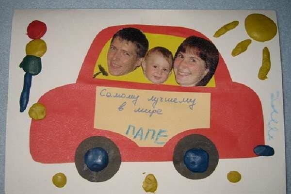 нарисовать открытку папе на день рождения фото творческие