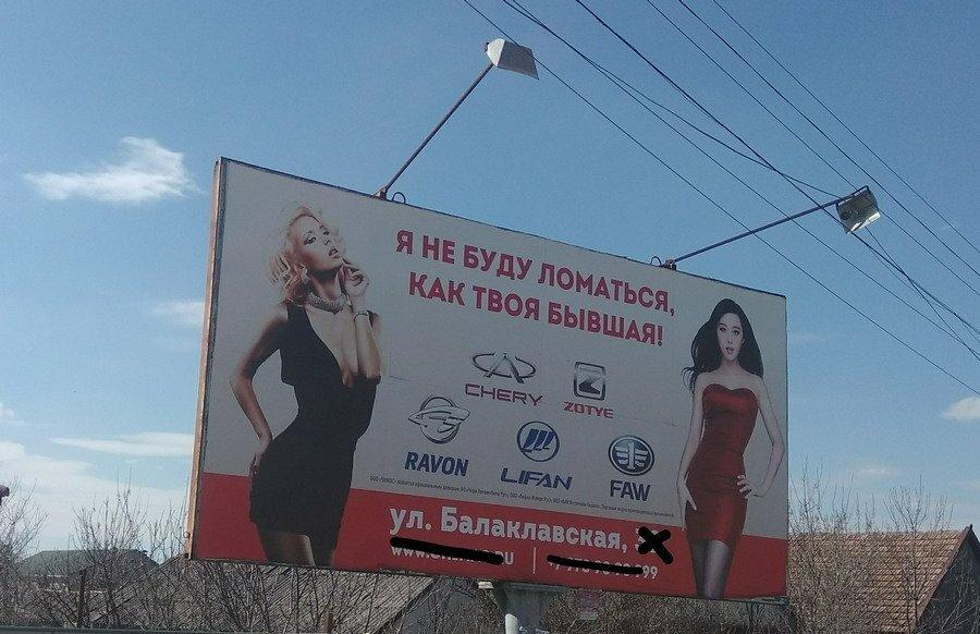 Поздравления, картинки приколы рекламы