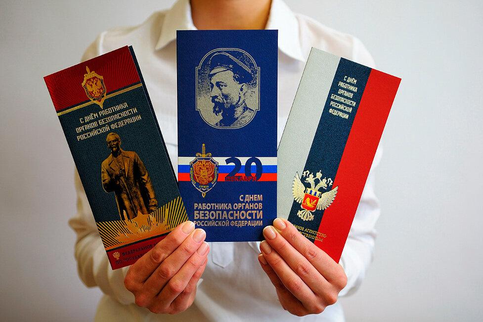 Картинки, день работника органов безопасности рф открытки