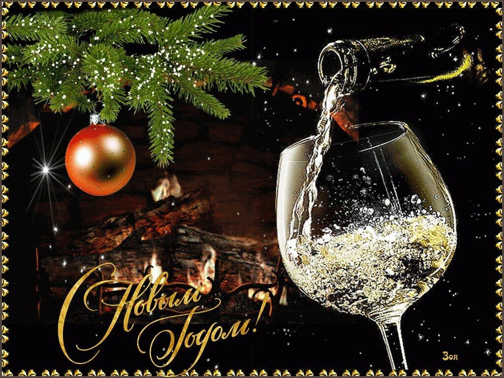 Открытки анимированные с наступающим новым годом, открытка хорошего