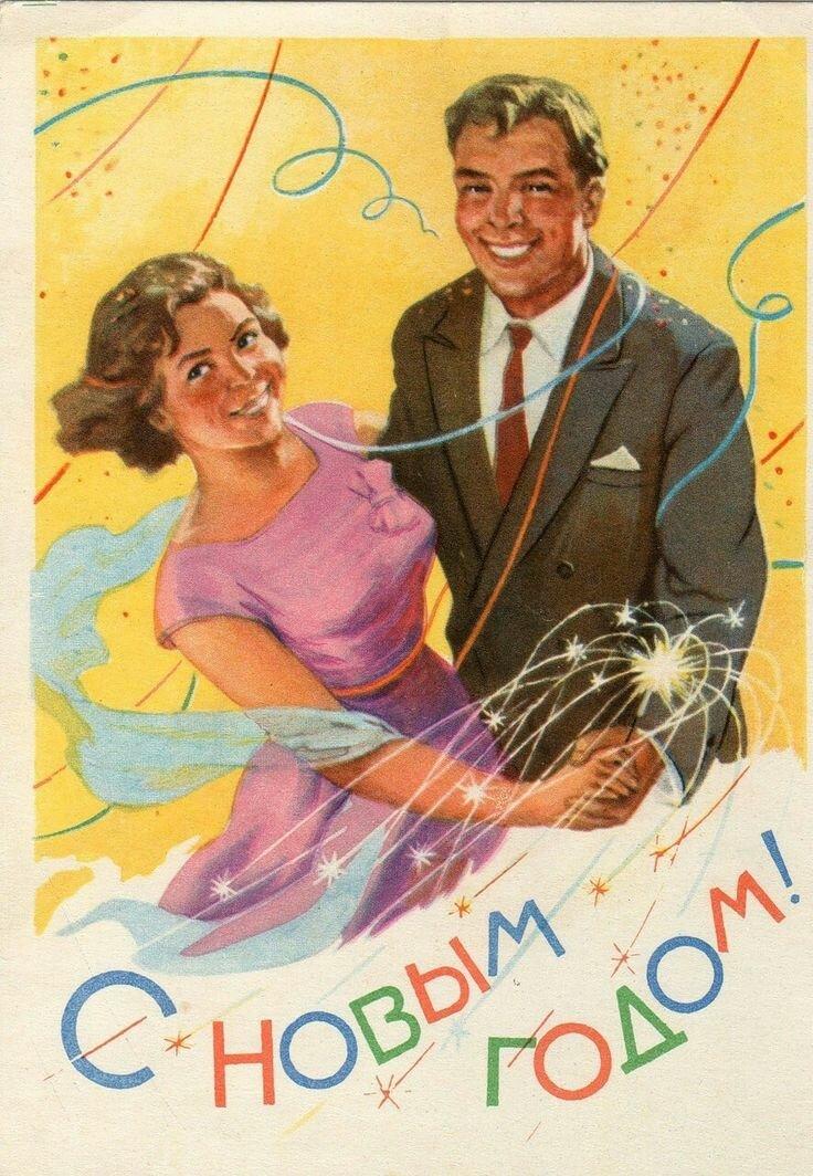 Советские открытки 1950-х, для