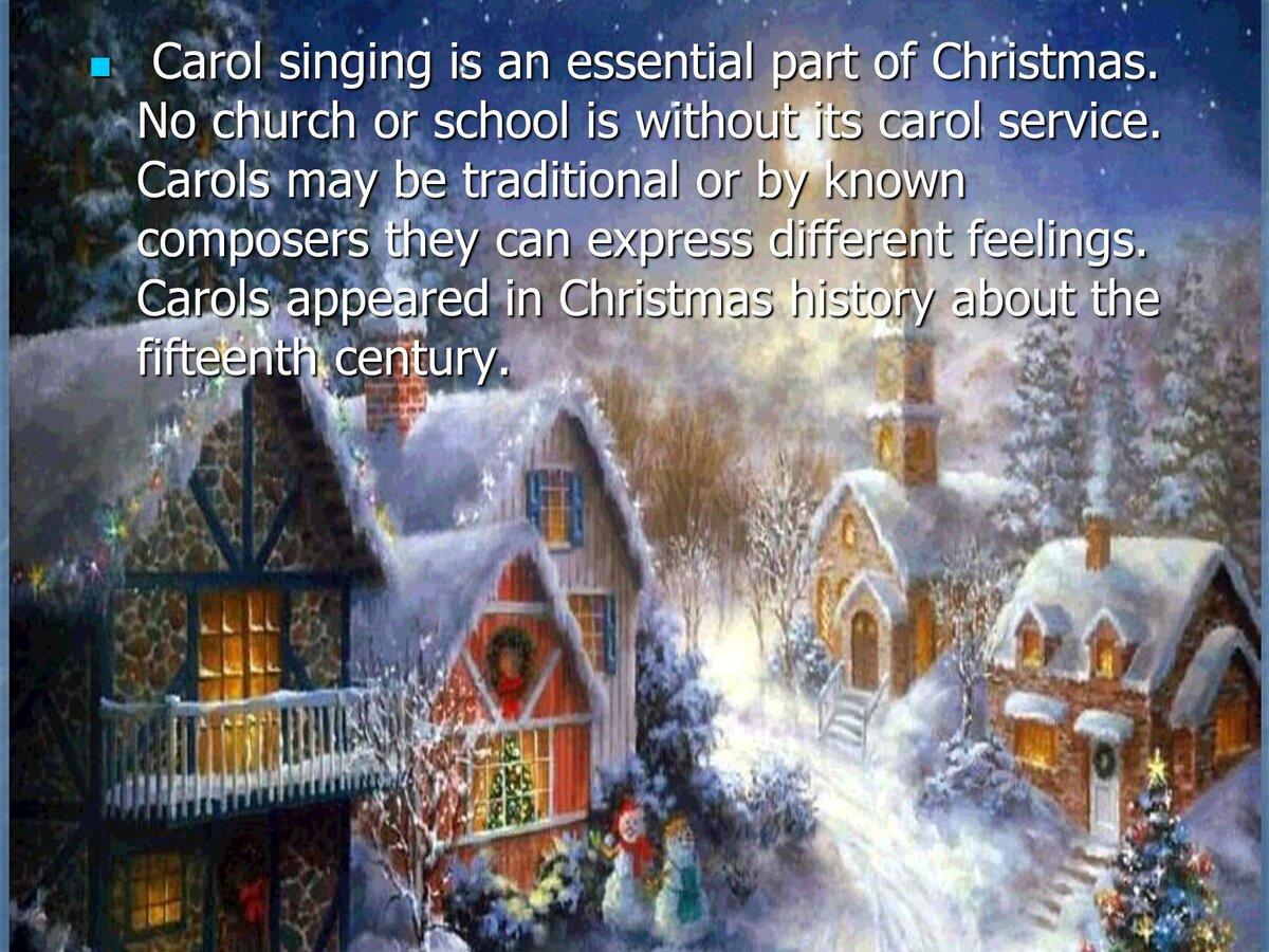 Рождественские поздравления в стихах на английском