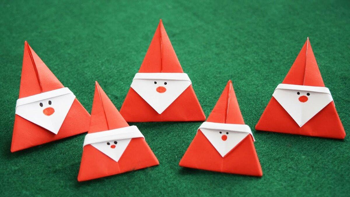 Дед мороз оригами открытка