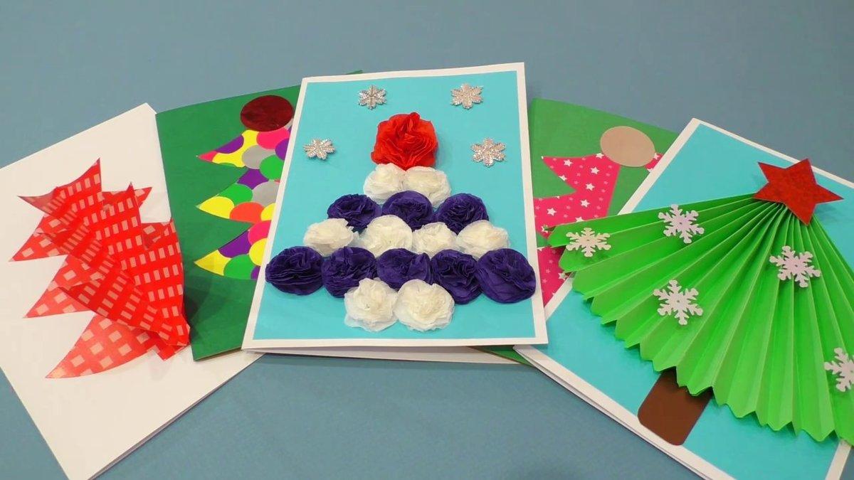 Сделать открытку на новый год своими руками за 5 минут