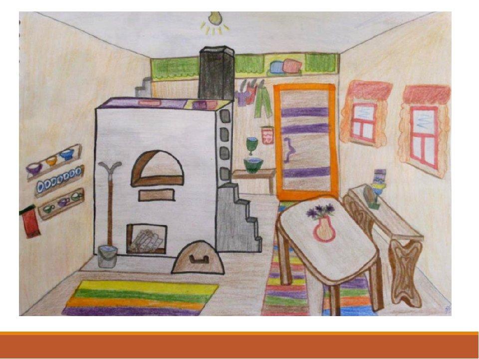 дом рисунок изнутри сталкер