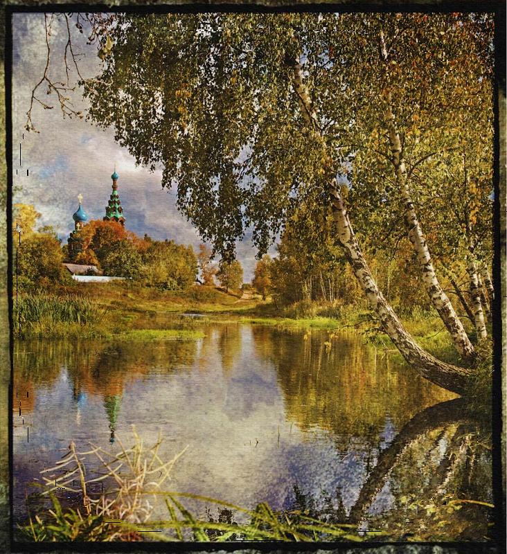 центре курортного русская природа картинки красивые на прозрачном фоне маленькие