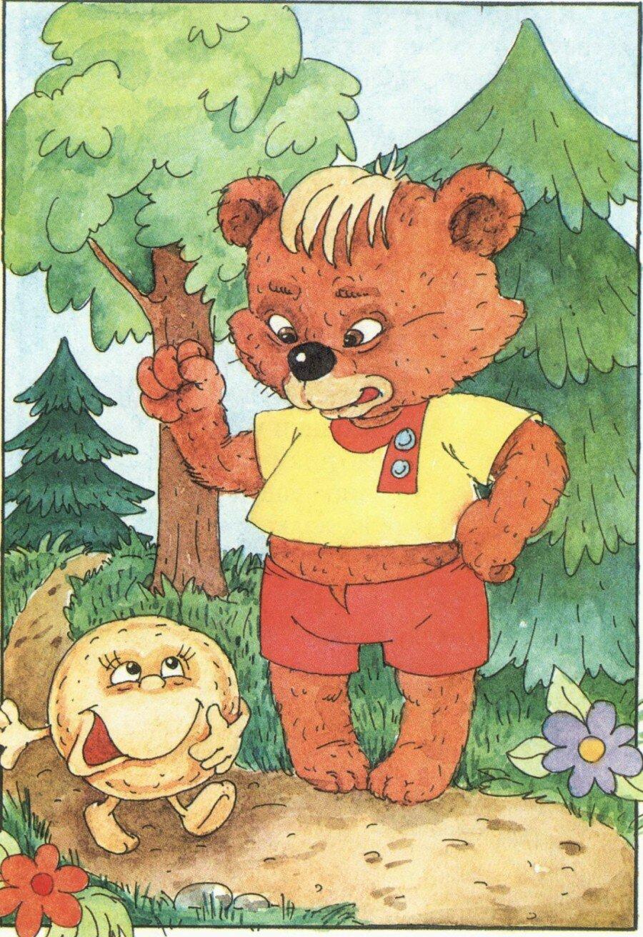 Картинка медведь из колобка
