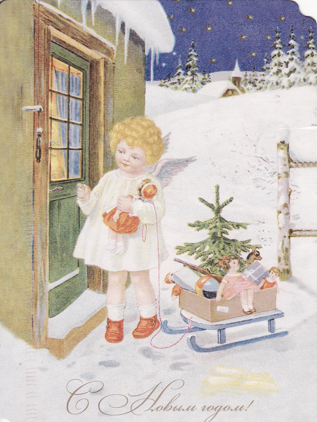 Новогодних открытки ретро