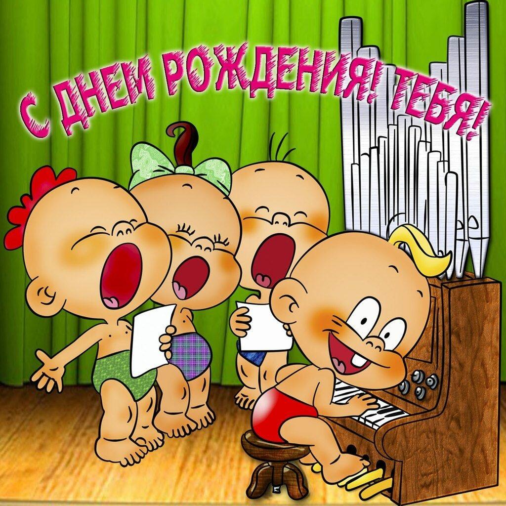 День астаны, с днем рождения музыкальные открытки для детей