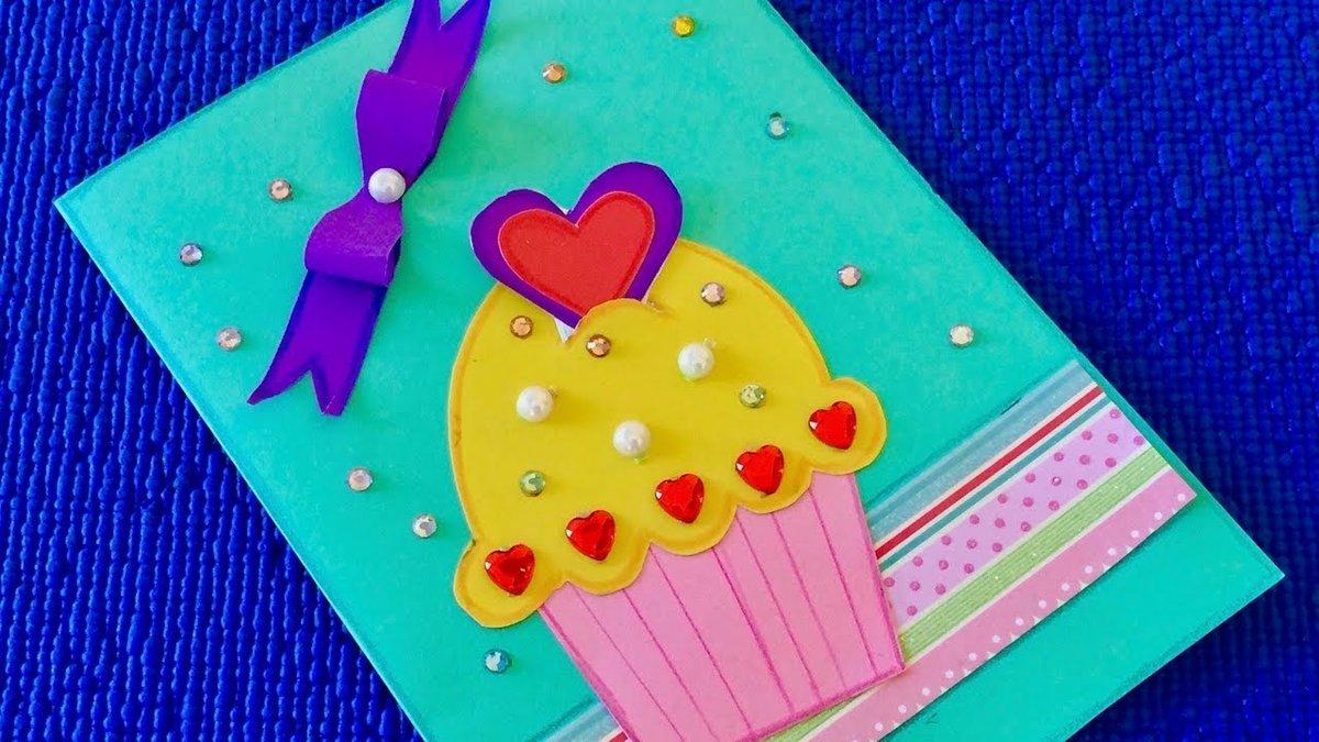 Как сделать открытки на день рождения своими руками из бумаги