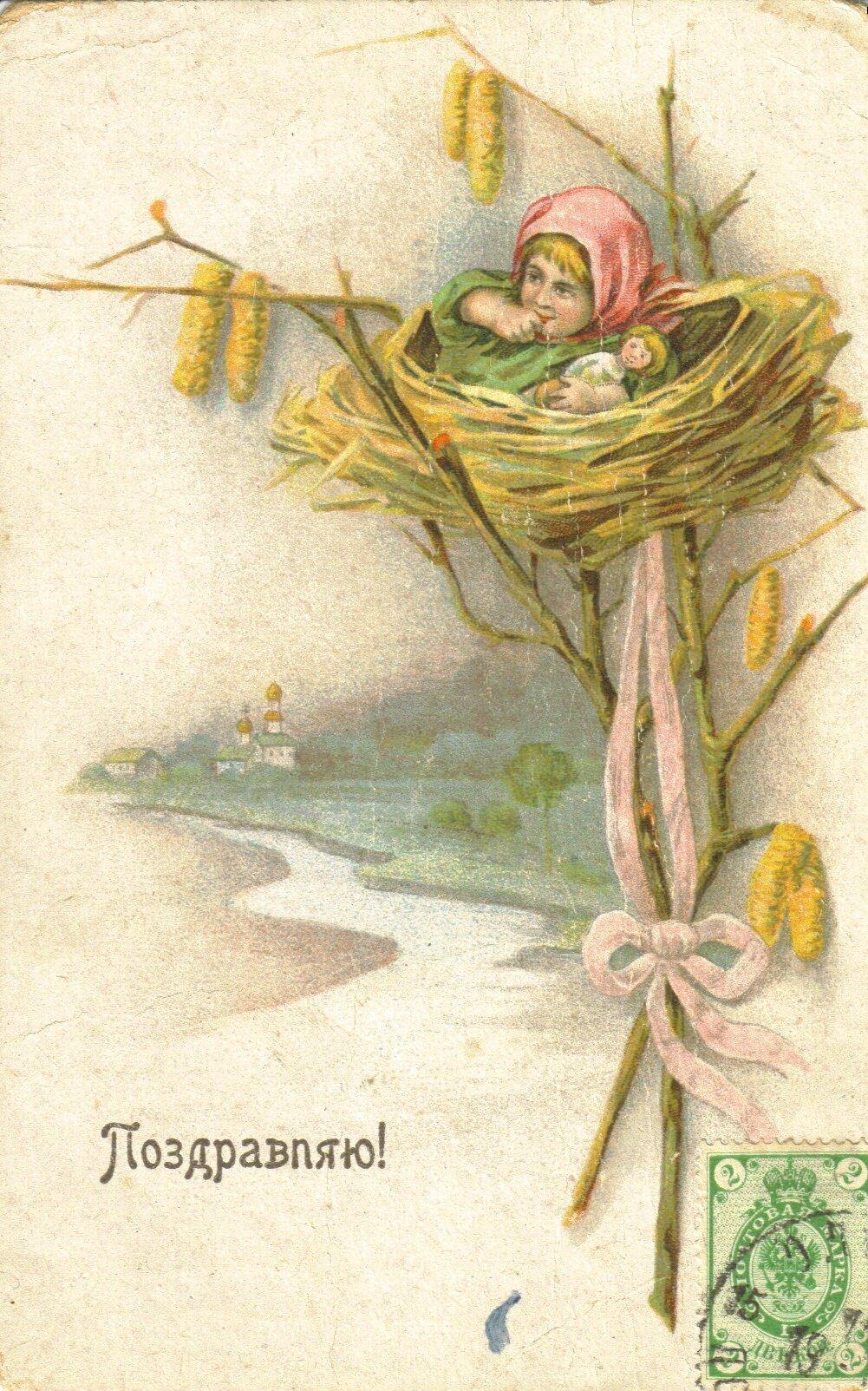 Почтовые открытки поздравительные, сделать открытка