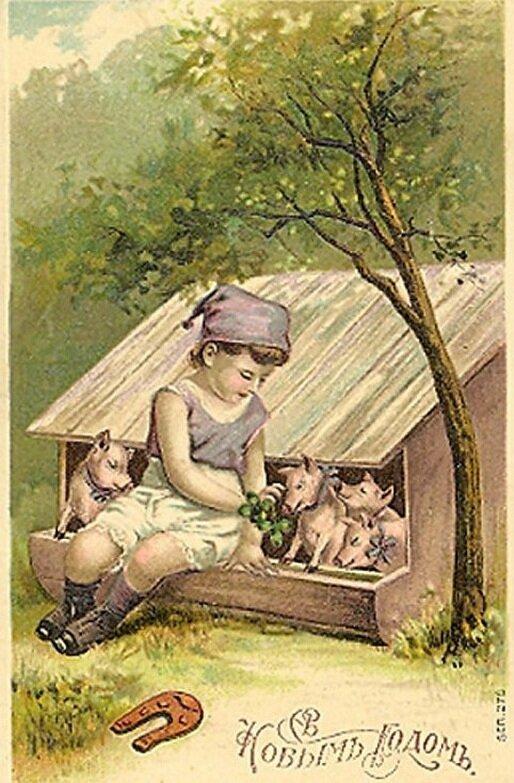 Дореволюционные рождественские открытки со свинками, вас