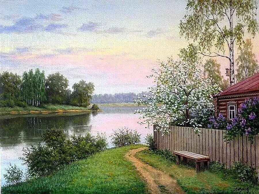 дом у реки открытка