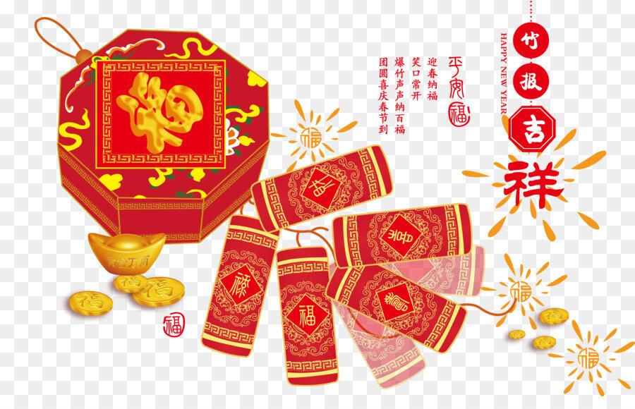 Открытки к китайскому новому году 2017, овцами