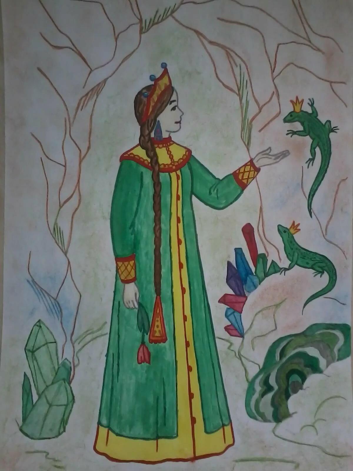 Картинки на сказ медной горы хозяйка