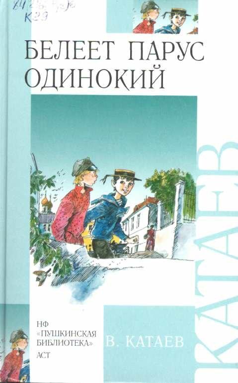 Ольга петрова делаем веселые открытки для
