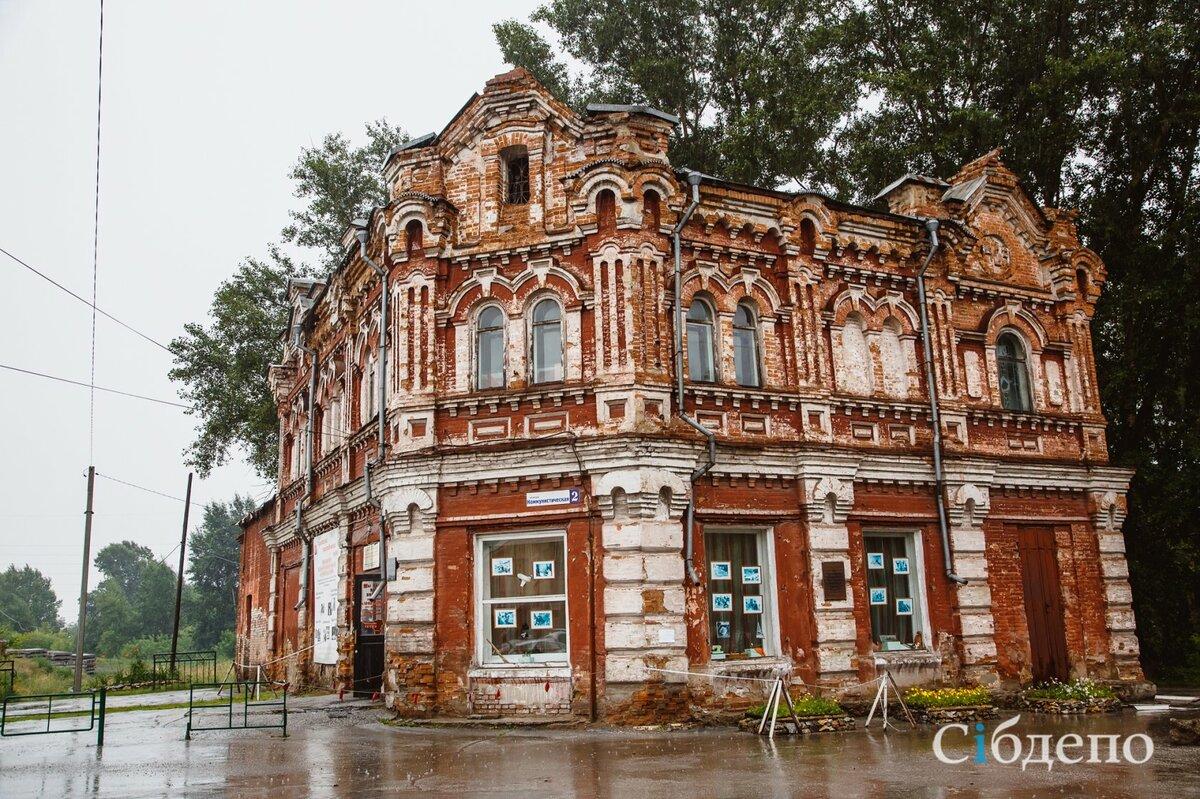 гурьевск кемеровская область фото ул ленина эти люди