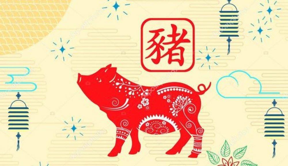 Открытки новый год по китайскому календарю 2019