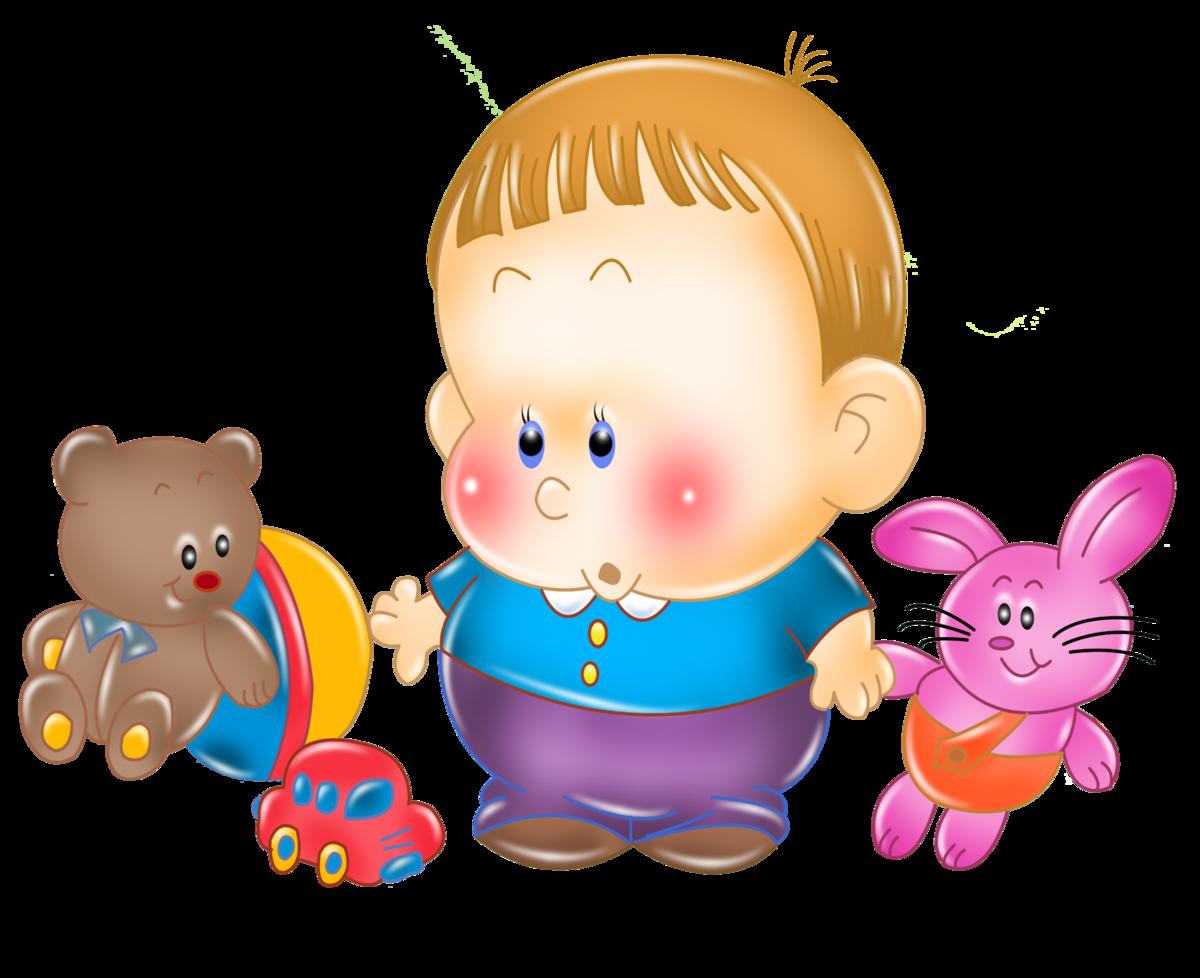 Яндекс картинки детей в детском саду, подруге анимационные