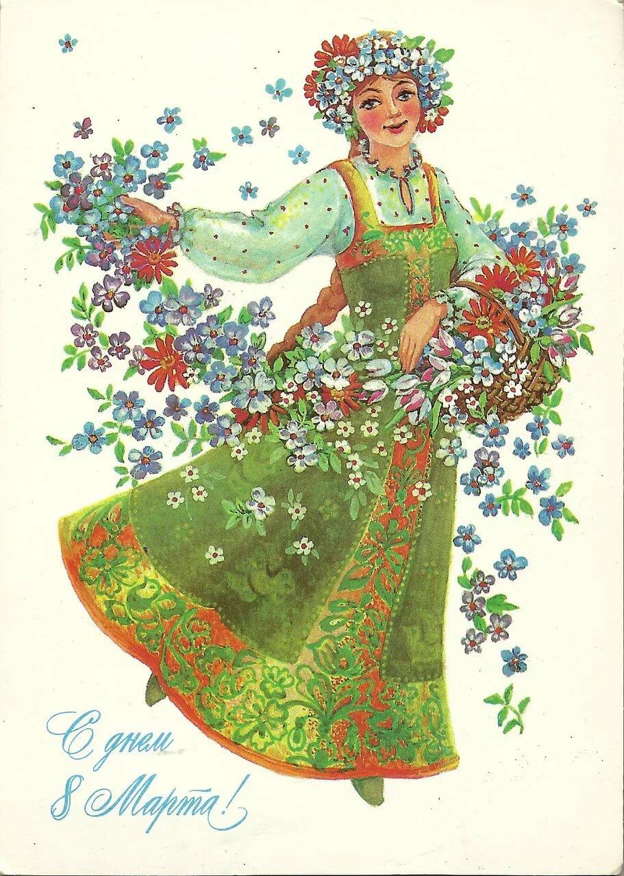 Советские весенние открытки, днем имени
