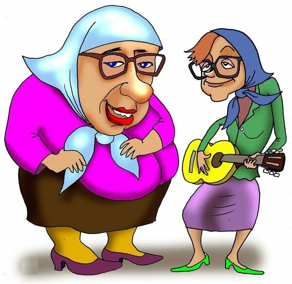 Февраля, прикольные бабушки рисунки