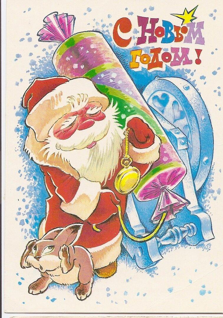 Открытка с новым годом рисунки, сделать обычную открытку