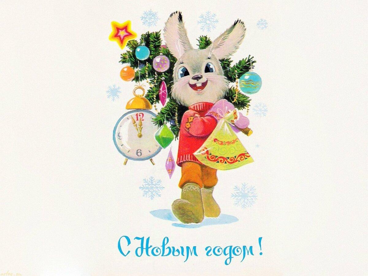 Поздравление с новым годом зайчики