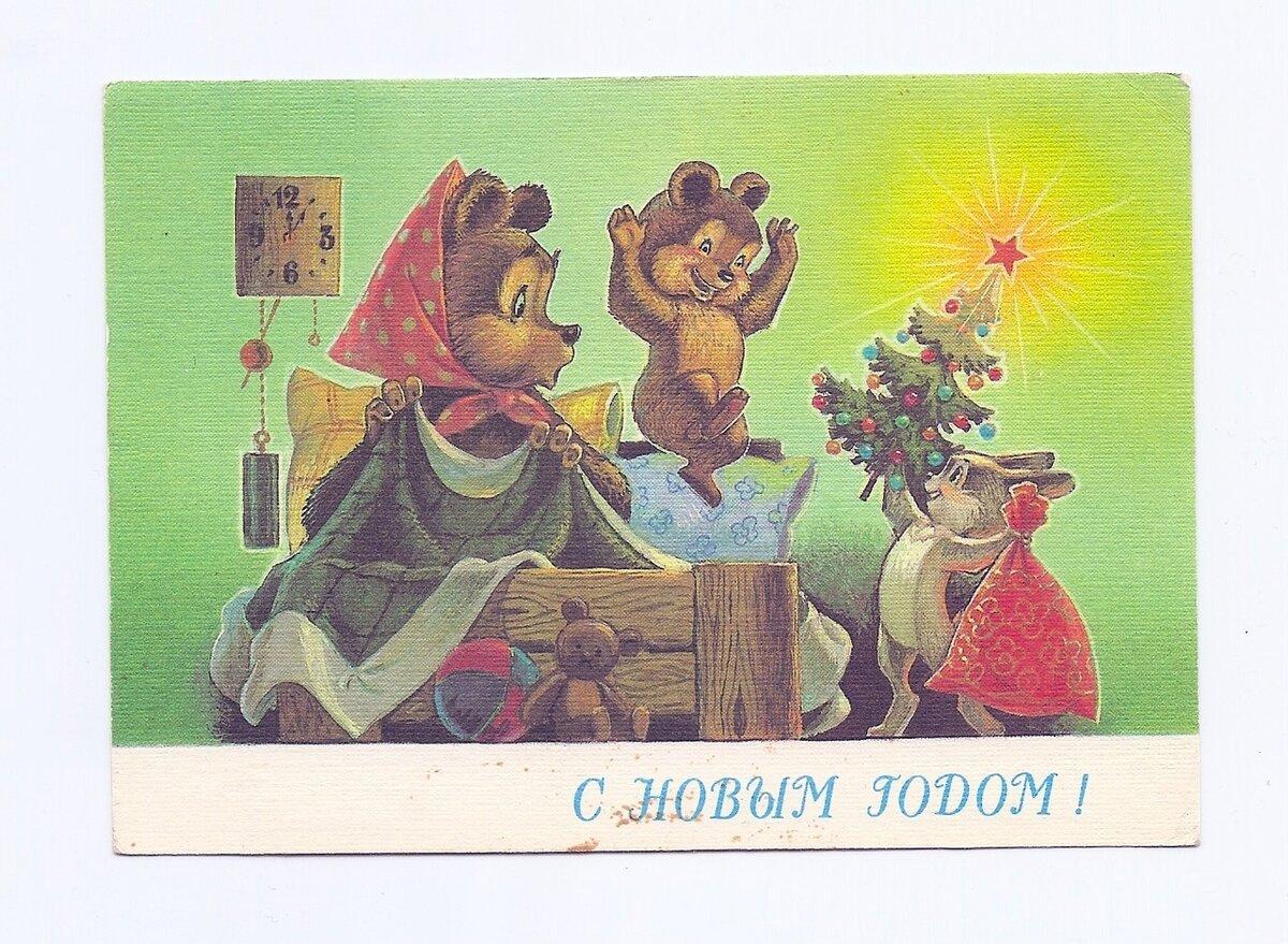 Почтовые открытки в.зарубина, дню